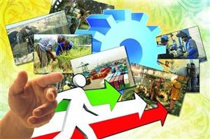 تصمیمات جدید درباره بخش تعاون- اعمال مشوقهای جدید در واگذاریها