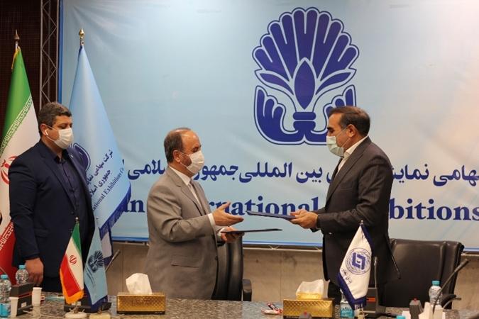 گزارش تصویری امضای تفاهمنامه همکاری اتاق تعاون ایران و شرکت نمایشگاههای بینالمللی
